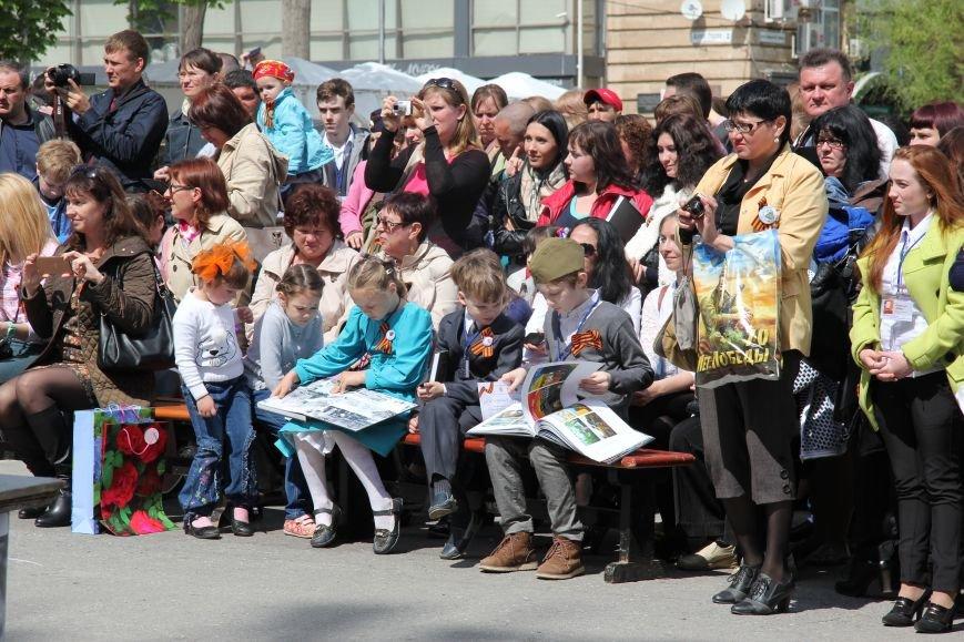 В Волгограде презентовали «70 песен Победы в рисунках волгоградских детей», фото-3