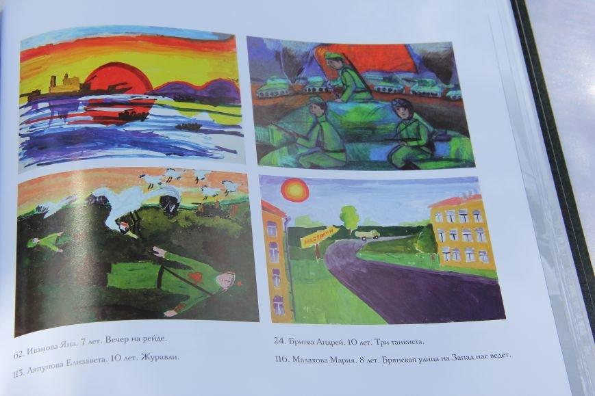 В Волгограде презентовали «70 песен Победы в рисунках волгоградских детей», фото-1