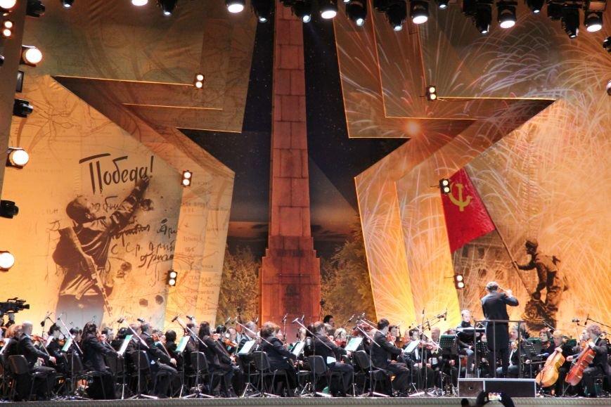 Волгоградские ветераны услышали «Музыку мира против войны», фото-4