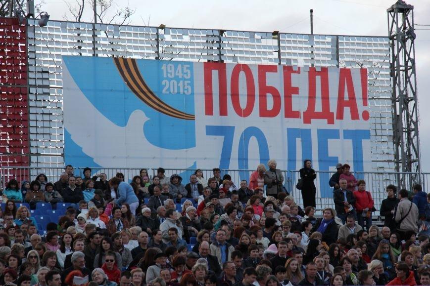 Волгоградские ветераны услышали «Музыку мира против войны», фото-2