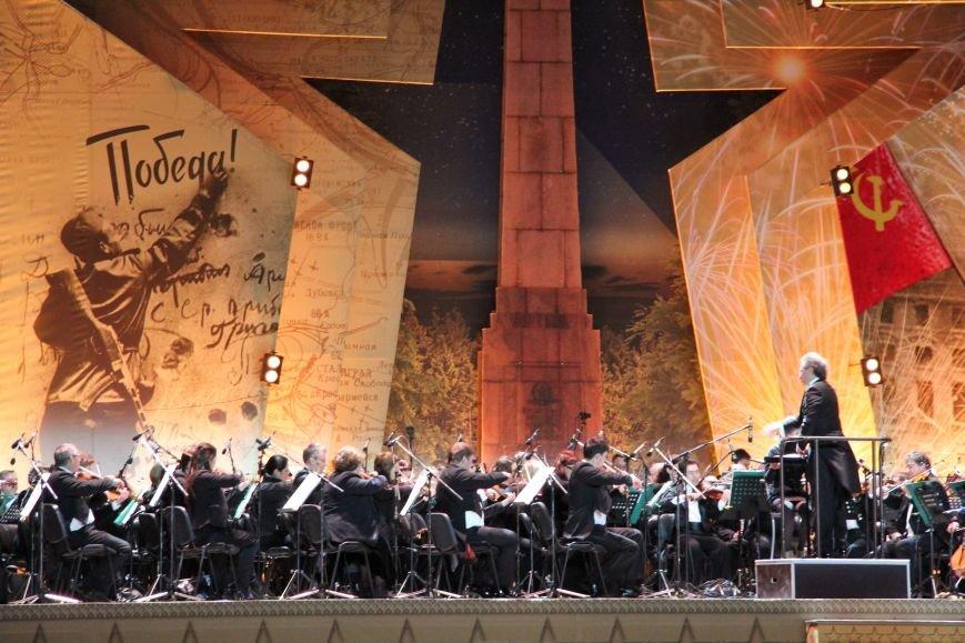Волгоградские ветераны услышали «Музыку мира против войны», фото-5