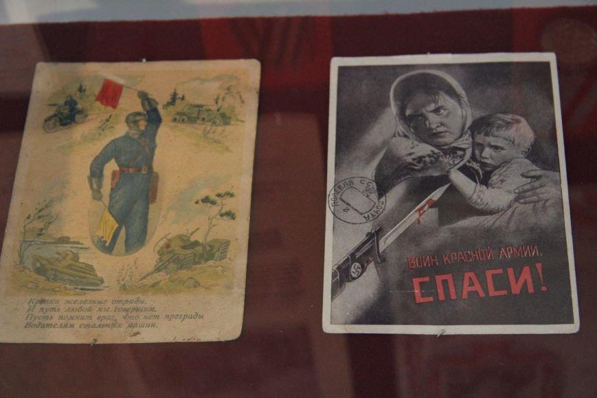 В Краеведческом музее открылась выставка «Салют Победы», фото-4