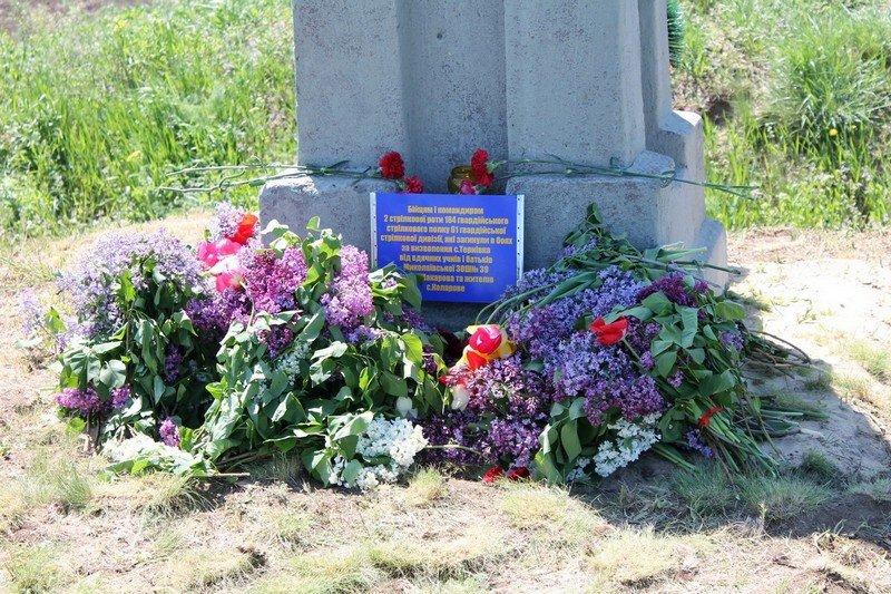 Николаевские моряки со школьниками возложили цветы к памятнику неизвестному солдату (ФОТО) (фото) - фото 1