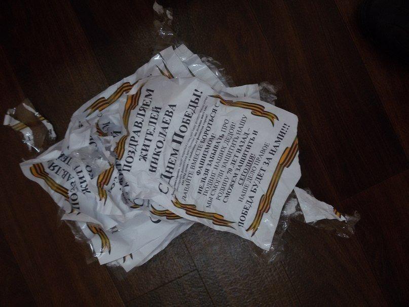 В Николаеве сепаратисты расклеили новые листовки (ФОТОФАКТ) (фото) - фото 1