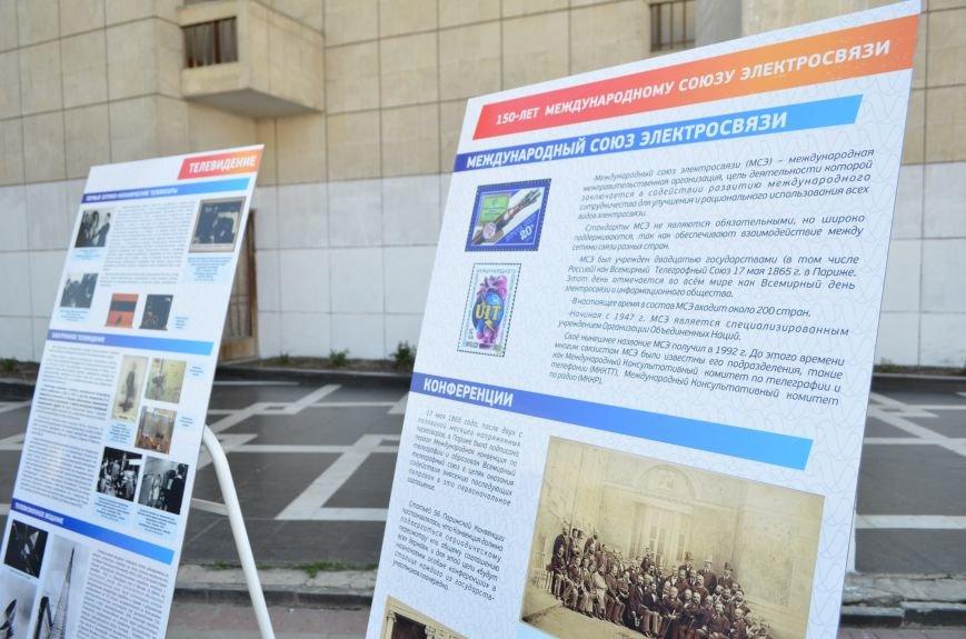 В Крым прибыла передвижная выставка «Развитие связи в России и мире» (ФОТО), фото-1