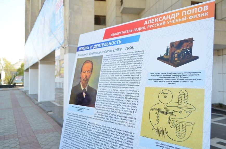 В Крым прибыла передвижная выставка «Развитие связи в России и мире» (ФОТО), фото-3