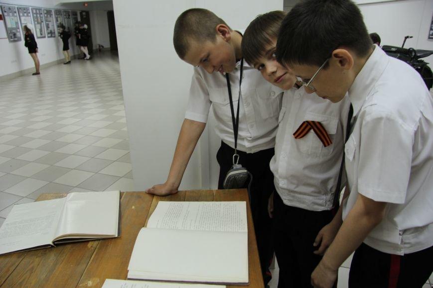 В Музее «Память» начала работу выставка «Сталинград 1945», фото-1
