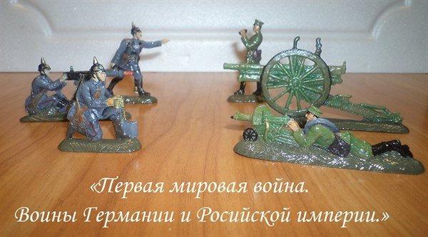 солдатики1