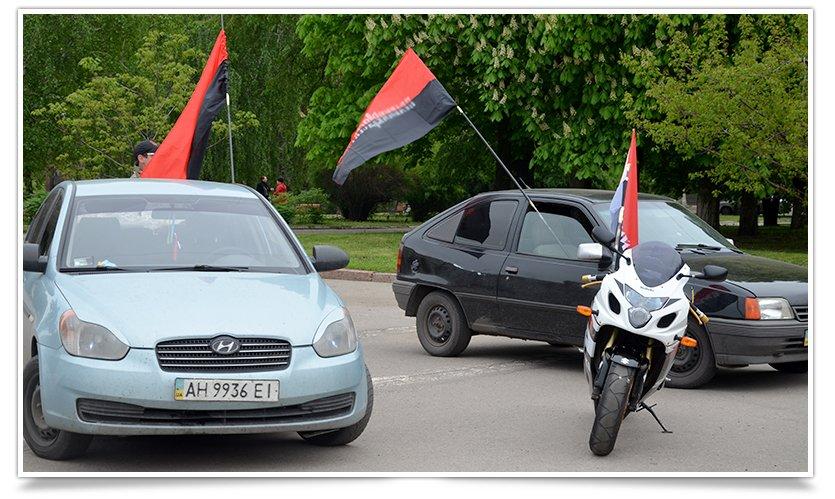 В Славянске стартовал автопробег до Констаниновки (фото) - фото 7