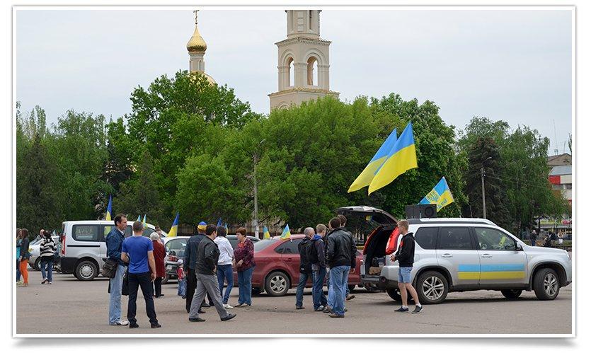 В Славянске стартовал автопробег до Констаниновки (фото) - фото 1