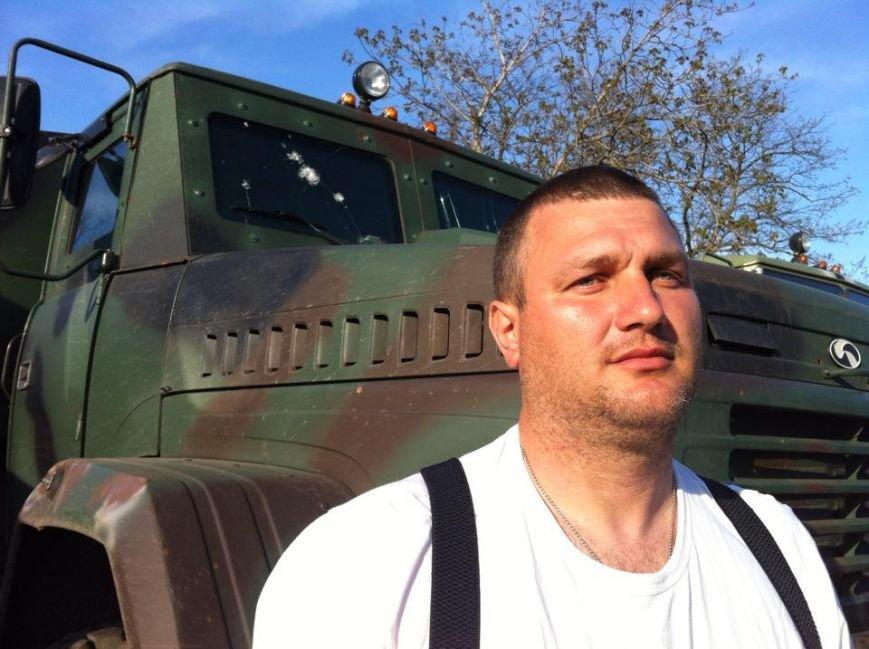 В боях под Широкино водитель прикрыл своим бойцов КРАЗом (ФОТО) (фото) - фото 1