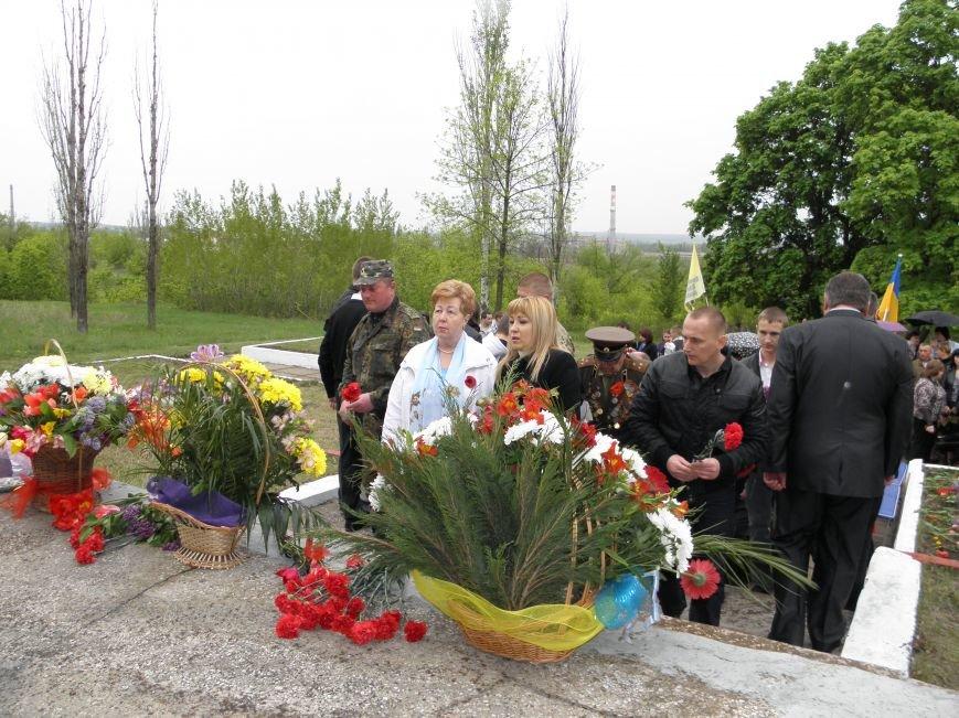 В Краматорске на Меловой горе почтили память жертв фашизма (фото) - фото 8