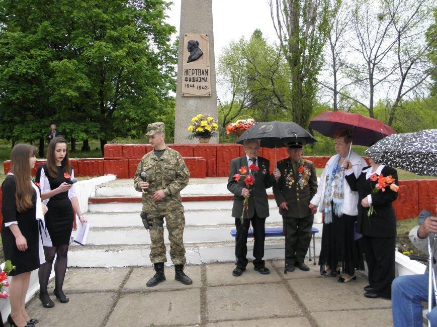 В Краматорске на Меловой горе почтили память жертв фашизма (фото) - фото 6