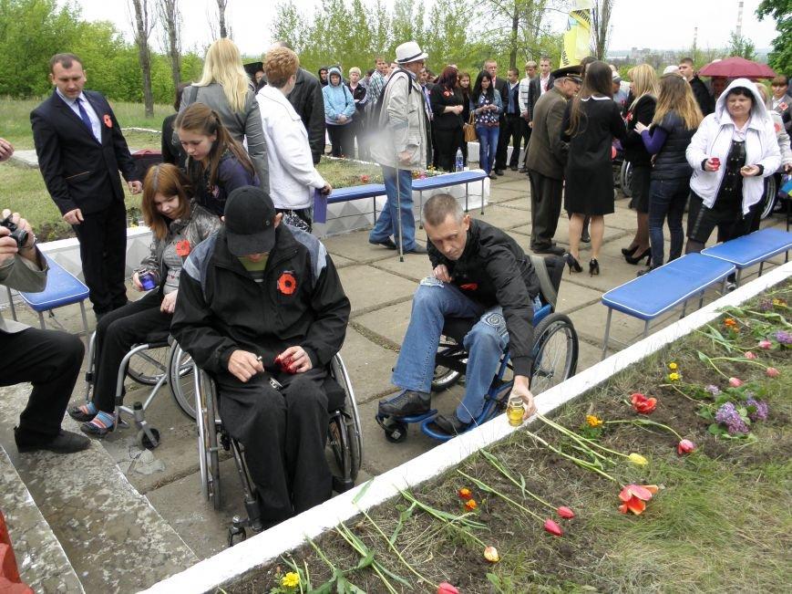 В Краматорске на Меловой горе почтили память жертв фашизма (фото) - фото 7