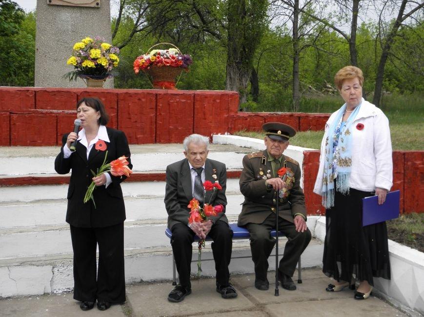 В Краматорске на Меловой горе почтили память жертв фашизма (фото) - фото 2