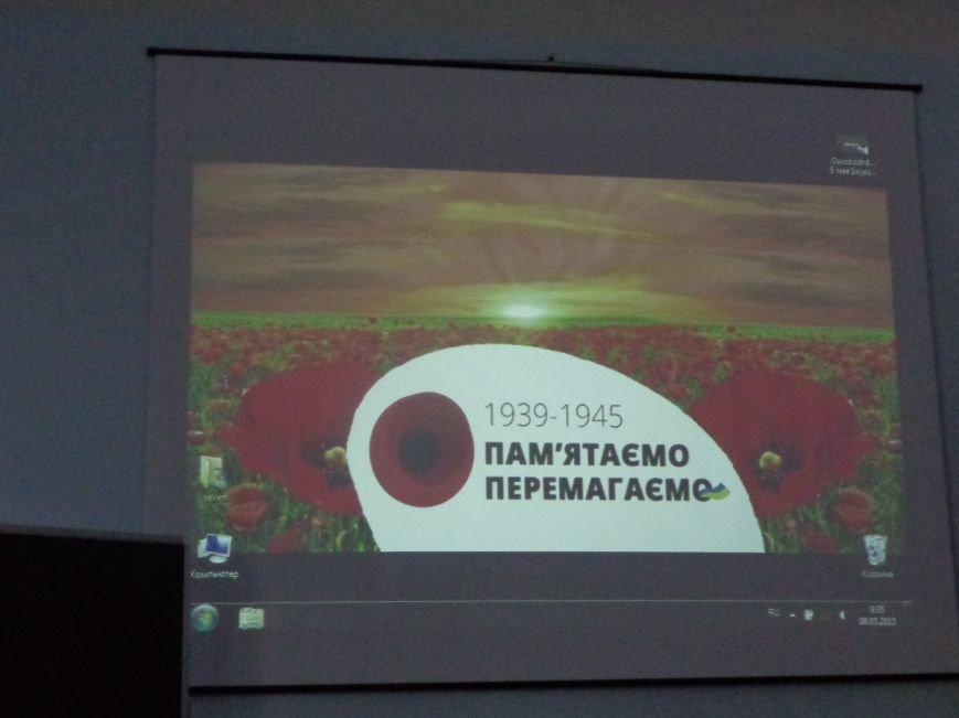 День памяти и примирения в ДонНТУ Красноармейска (фото) - фото 1
