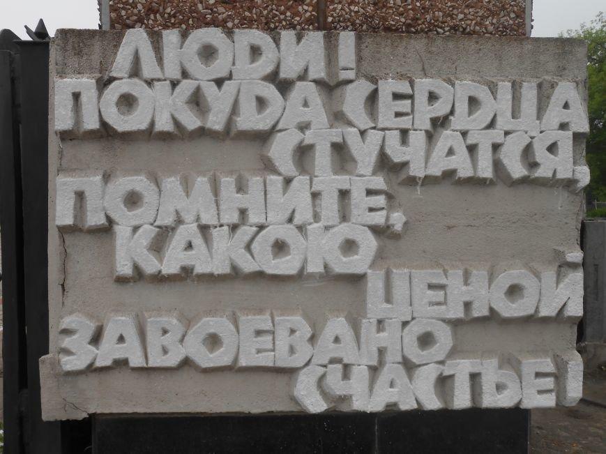 В Днепродзержинске в День Памяти и примирения почтили память погибших солдат (фото) - фото 3