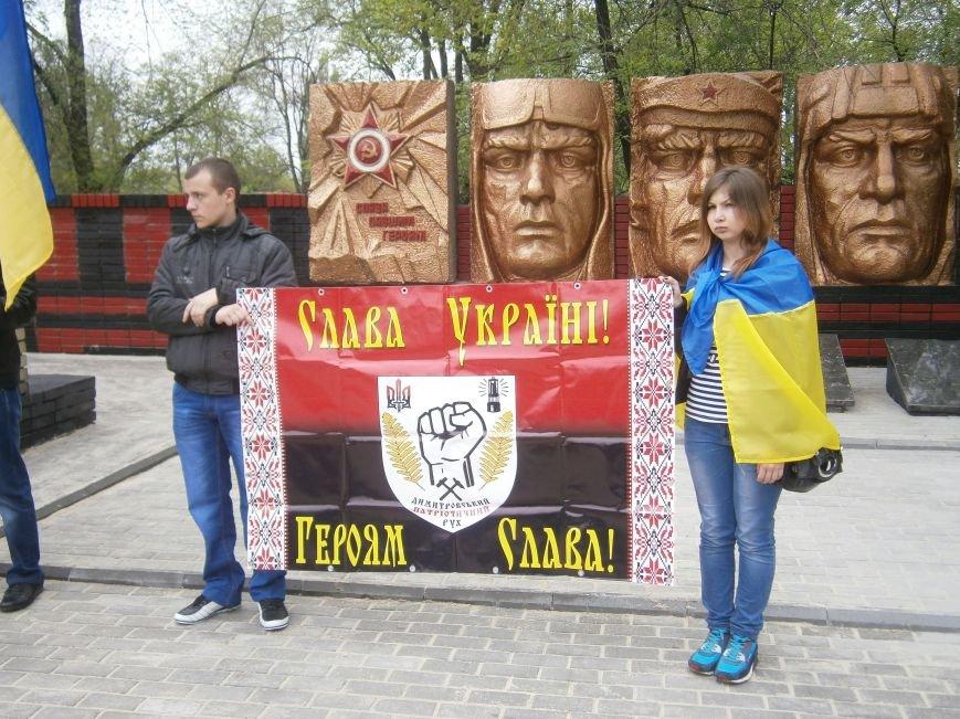 День памяти и примирения Димитровские патриоты отметили маршем-реквиемом (ОБНОВЛЕНО) (фото) - фото 20