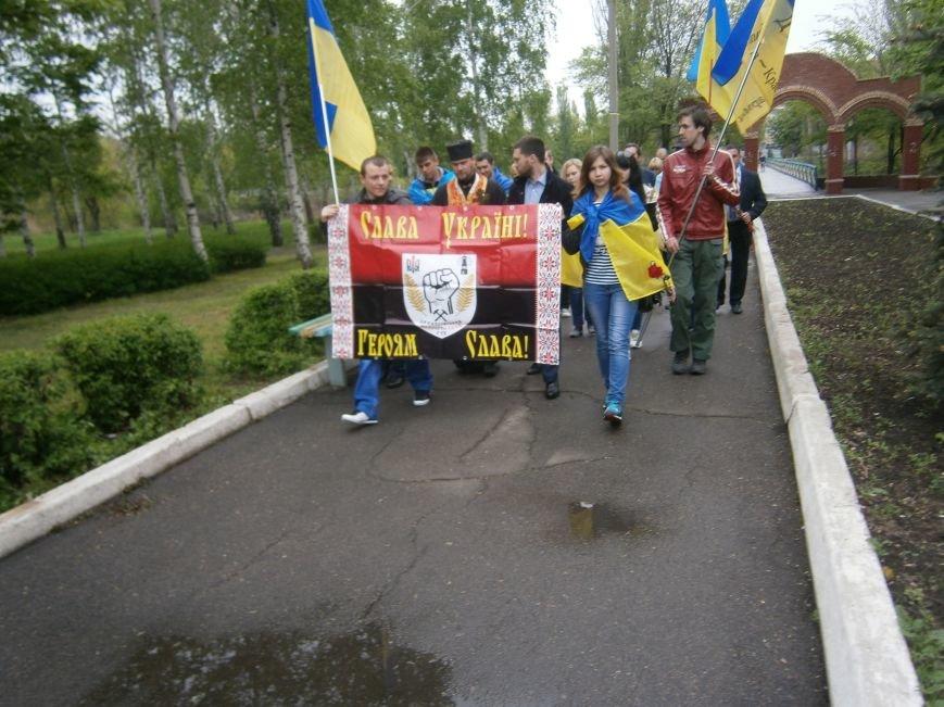 День памяти и примирения Димитровские патриоты отметили маршем-реквиемом (ОБНОВЛЕНО) (фото) - фото 8