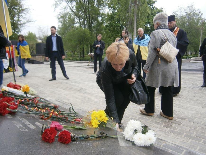 День памяти и примирения Димитровские патриоты отметили маршем-реквиемом (ОБНОВЛЕНО) (фото) - фото 16
