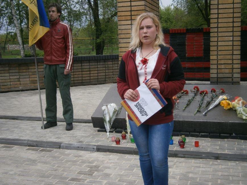 День памяти и примирения Димитровские патриоты отметили маршем-реквиемом (ОБНОВЛЕНО) (фото) - фото 32