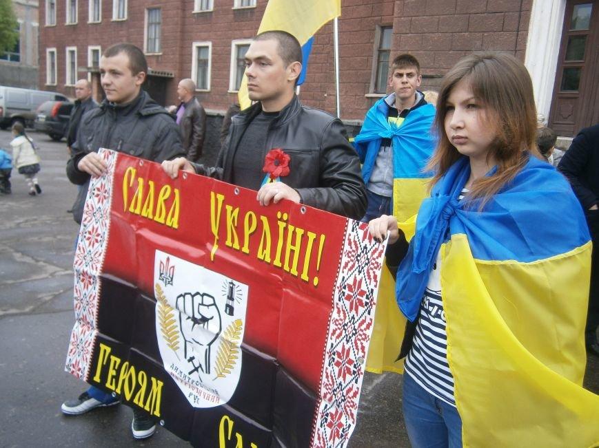 День памяти и примирения Димитровские патриоты отметили маршем-реквиемом (ОБНОВЛЕНО) (фото) - фото 3