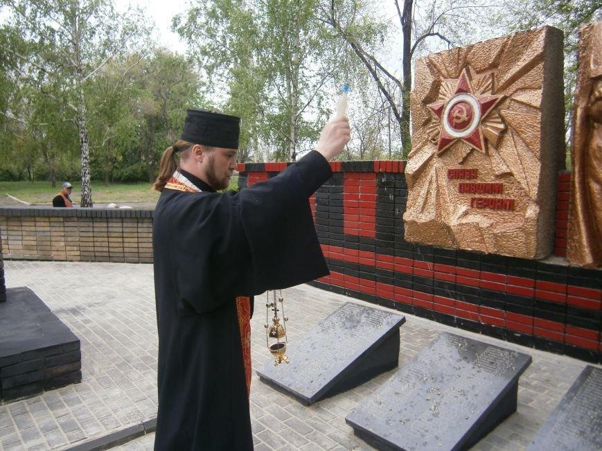 День памяти и примирения Димитровские патриоты отметили маршем-реквиемом (ОБНОВЛЕНО) (фото) - фото 26