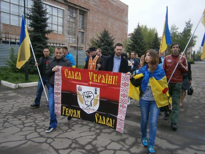 День памяти и примирения Димитровские патриоты отметили маршем-реквиемом (ОБНОВЛЕНО) (фото) - фото 5