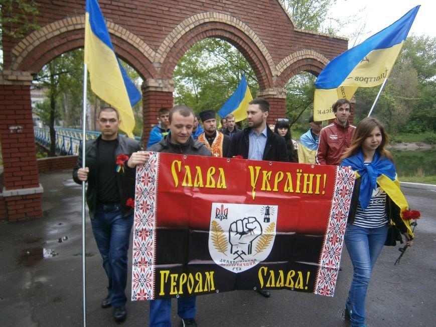 День памяти и примирения Димитровские патриоты отметили маршем-реквиемом (ОБНОВЛЕНО) (фото) - фото 7