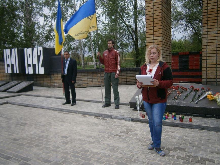 День памяти и примирения Димитровские патриоты отметили маршем-реквиемом (ОБНОВЛЕНО) (фото) - фото 34