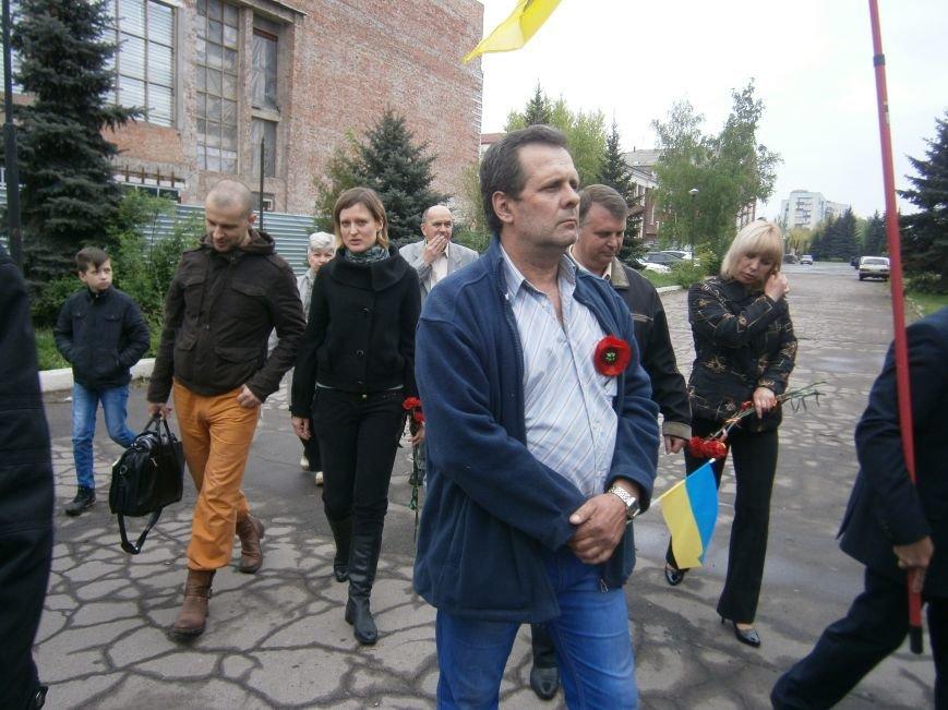День памяти и примирения Димитровские патриоты отметили маршем-реквиемом (ОБНОВЛЕНО) (фото) - фото 6