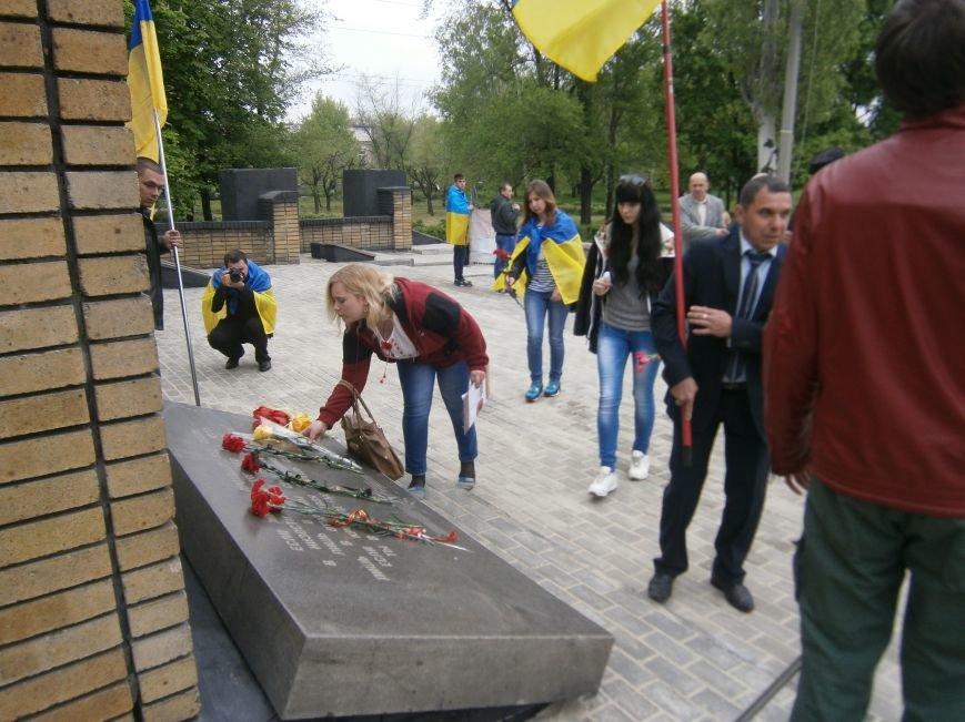 День памяти и примирения Димитровские патриоты отметили маршем-реквиемом (ОБНОВЛЕНО) (фото) - фото 12