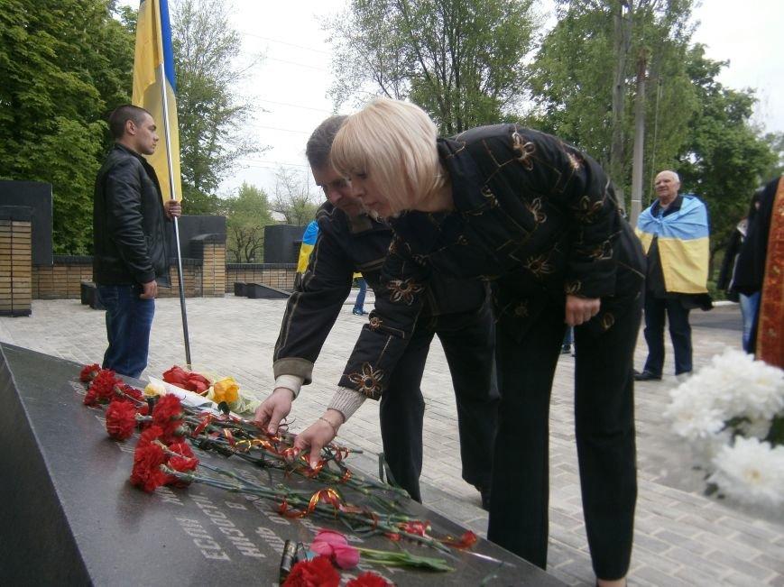 День памяти и примирения Димитровские патриоты отметили маршем-реквиемом (ОБНОВЛЕНО) (фото) - фото 15