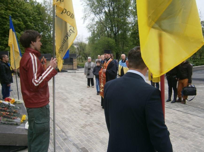 День памяти и примирения Димитровские патриоты отметили маршем-реквиемом (ОБНОВЛЕНО) (фото) - фото 23