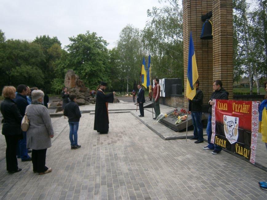 День памяти и примирения Димитровские патриоты отметили маршем-реквиемом (ОБНОВЛЕНО) (фото) - фото 17