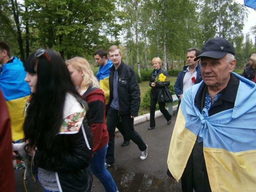 День памяти и примирения Димитровские патриоты отметили маршем-реквиемом (ОБНОВЛЕНО) (фото) - фото 9