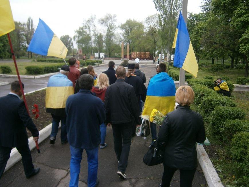 День памяти и примирения Димитровские патриоты отметили маршем-реквиемом (ОБНОВЛЕНО) (фото) - фото 10