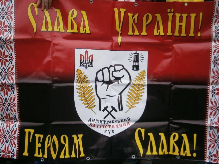 День памяти и примирения Димитровские патриоты отметили маршем-реквиемом (ОБНОВЛЕНО) (фото) - фото 2