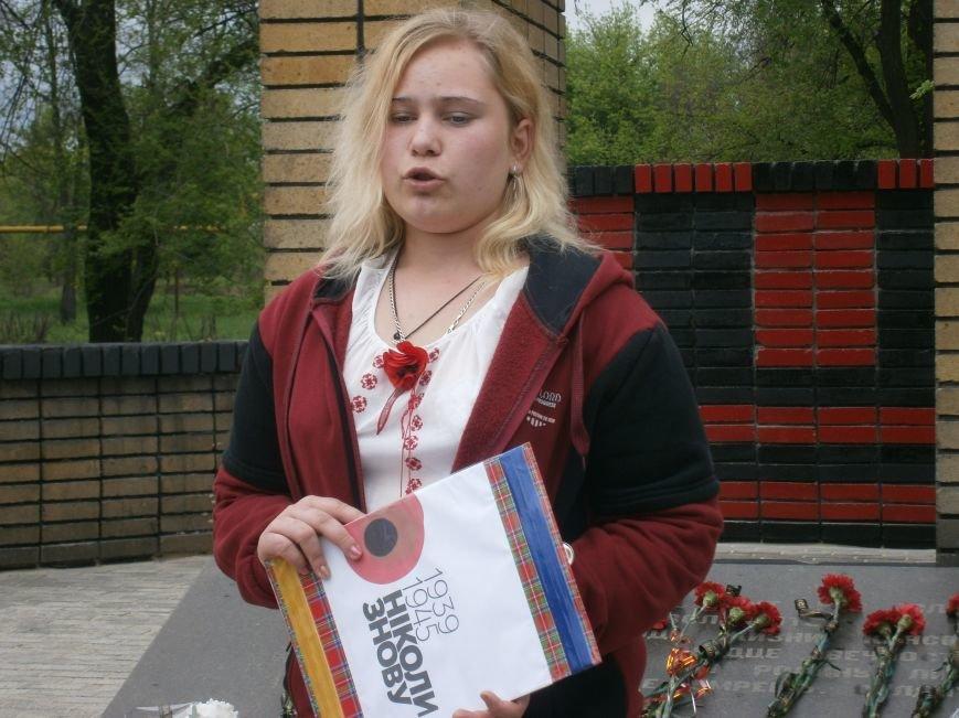 День памяти и примирения Димитровские патриоты отметили маршем-реквиемом (ОБНОВЛЕНО) (фото) - фото 33