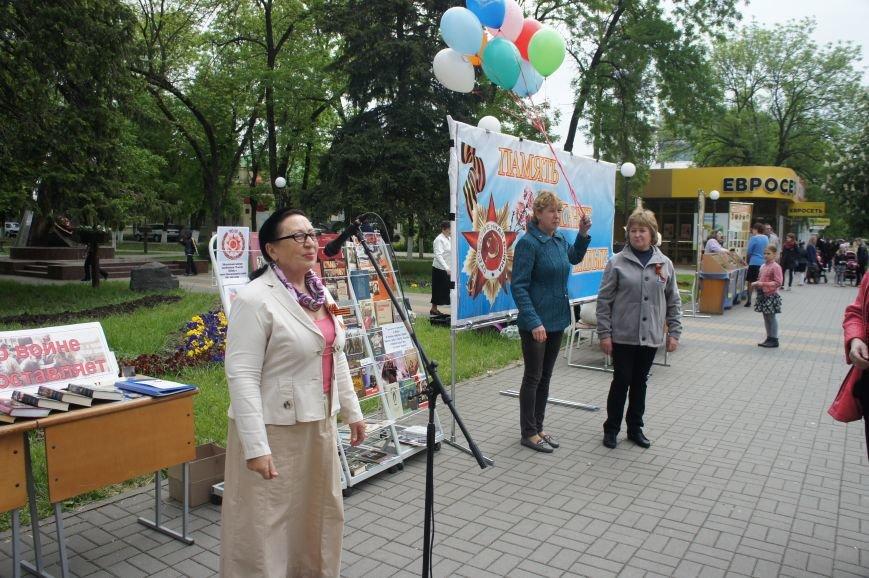 Белореченск готовится к празднику (фото) - фото 1