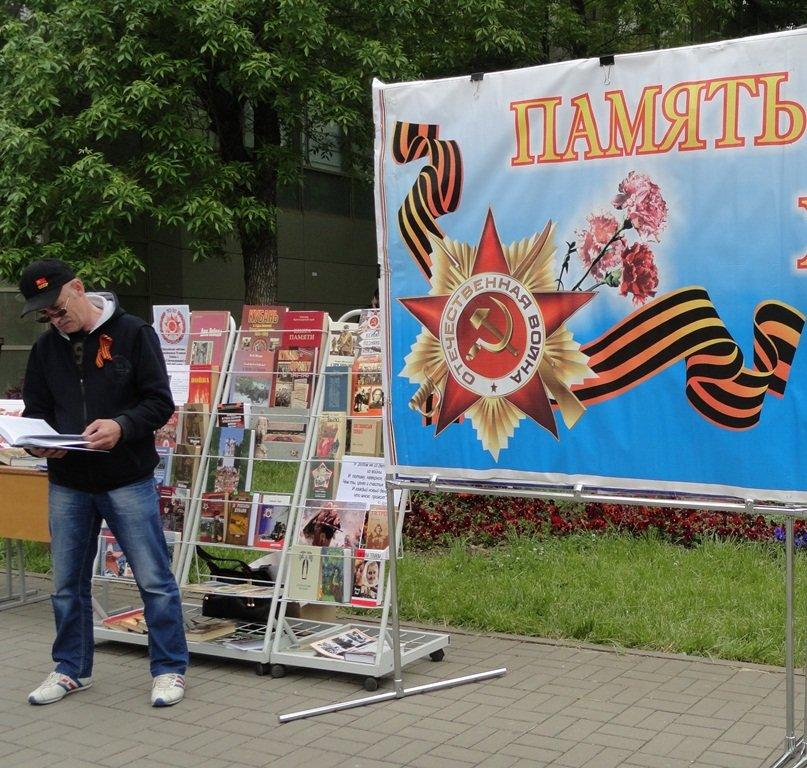 Накануне Дня Победы в Белореченске прошла акция « ПАМЯТЬ ХРАНЯТ ЖИВЫЕ», фото-2