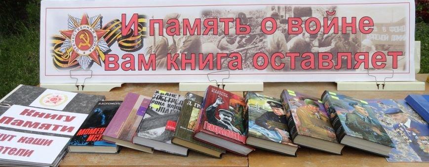 Накануне Дня Победы в Белореченске прошла акция « ПАМЯТЬ ХРАНЯТ ЖИВЫЕ», фото-3