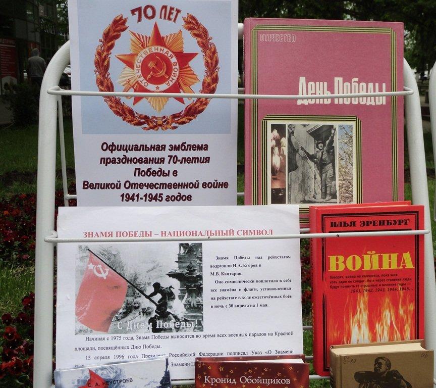 Накануне Дня Победы в Белореченске прошла акция « ПАМЯТЬ ХРАНЯТ ЖИВЫЕ», фото-4