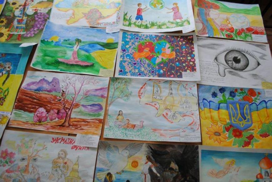 В Краматорске подвели итоги конкурса «Україна моїми очима», фото-2