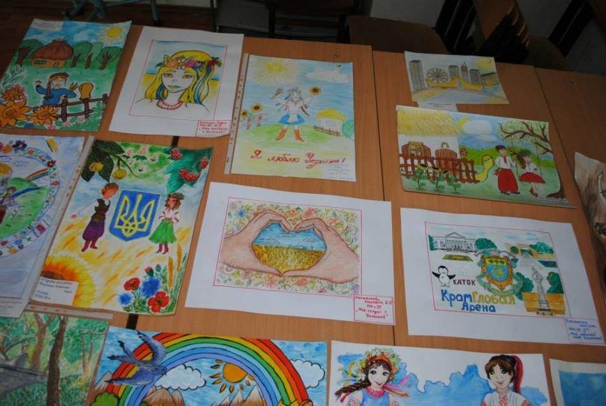 В Краматорске подвели итоги конкурса «Україна моїми очима», фото-1
