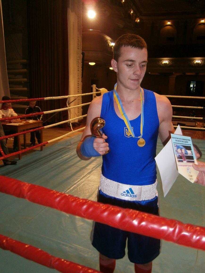 Димитровские и Красноармейские спортсмены завоевали 7 золотых медалей на Областном турнире по боксу (фото) - фото 1