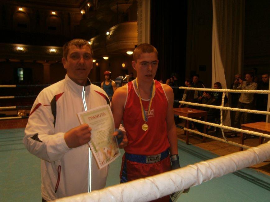 Димитровские и Красноармейские спортсмены завоевали 7 золотых медалей на Областном турнире по боксу (фото) - фото 17