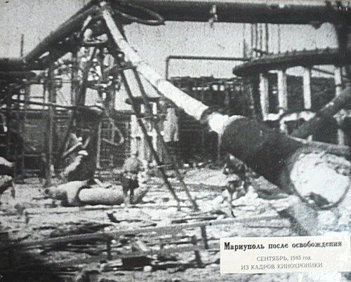 Мариуполь, 1943-й: освобождение! (фото) - фото 10