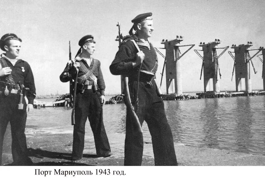 Моряки заготовка 1