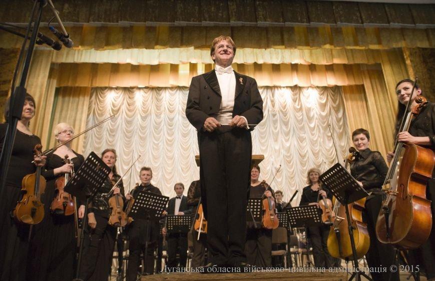 «Северодонецкая весна» - Луганская областная филармония дала концерт под управлением Курта Шмида(ФОТО) (фото) - фото 3